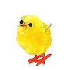 Cookability Small Easter Chick Cake Decoration