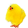 Cookability Easter Chick Cake Decoration